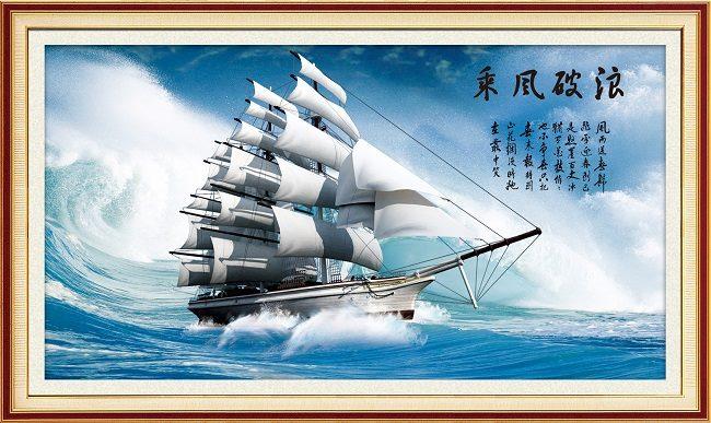 Bức tranh hình thuyền buồm